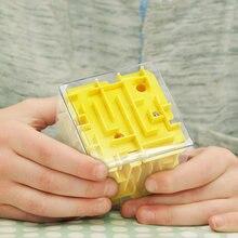 3d трехмерный волшебный куб для раннего образования вращающаяся