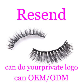 private link for resend items and can do private logo can support ODM/OEM image
