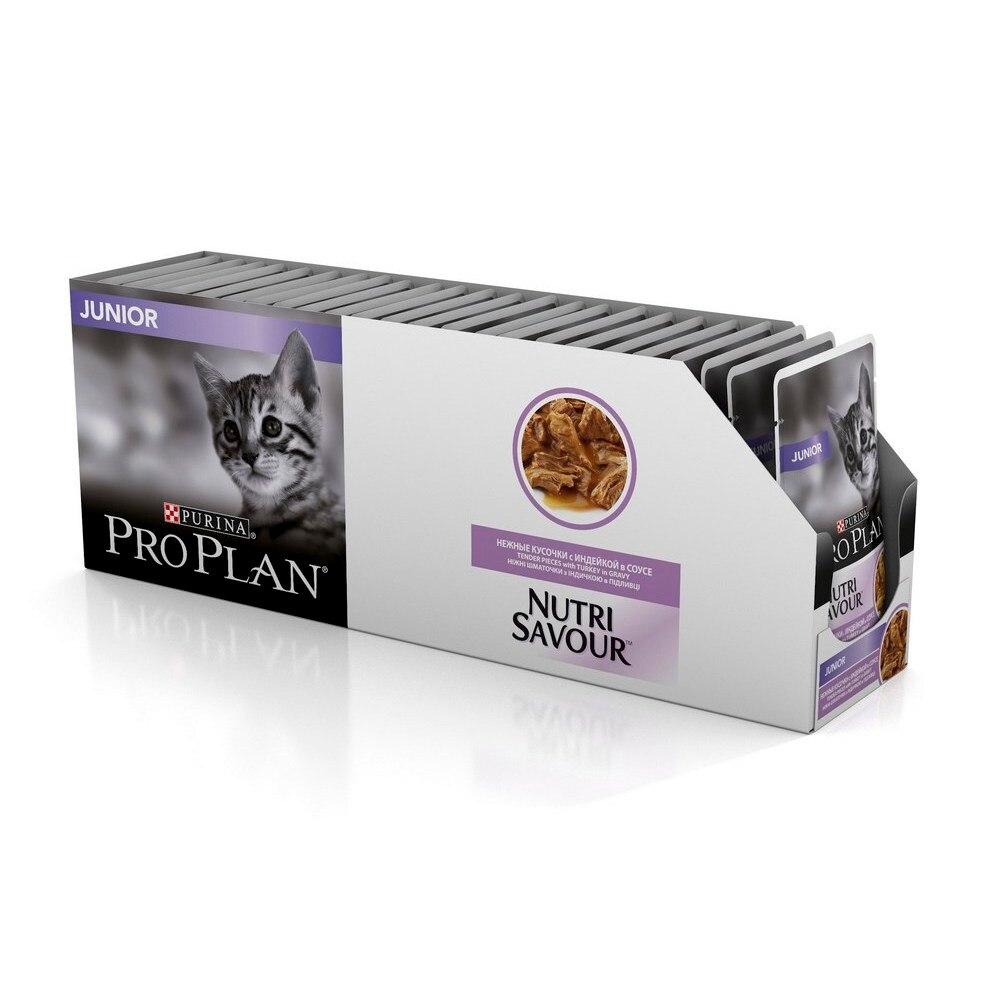 Pro Plan Nutrisavour Junior пауч для котят (кусочки в соусе), 24*0,085 кг