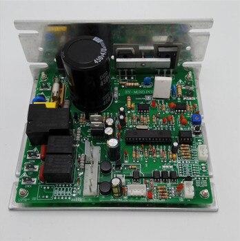 SHUA Treadmill SH5198 mainboard PC board lower control board power board circuit board driver