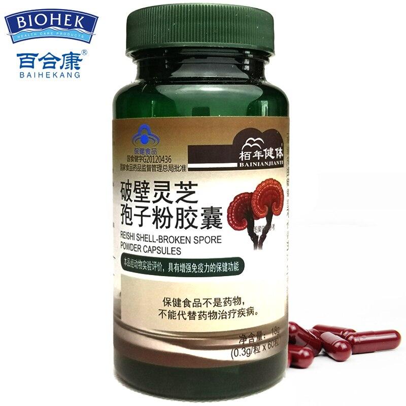 Reishi Mushroom Ganoderma Lucidum Spore Power Capsule Lingzhi Supplement For Anti-cancer And Anti-aging 60 Capsules Each Bottle