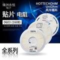 100 шт. 0603 620K 1%/5% Чип резисторы Размер: 1,6 мм x 0,8 мм (печать: 6203624)