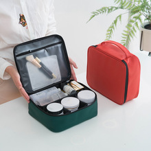 Waterproof Cosmetic Bag New Large-capacity Multi-layer Cosmetic Bag Portable Cosmetic Storage Box