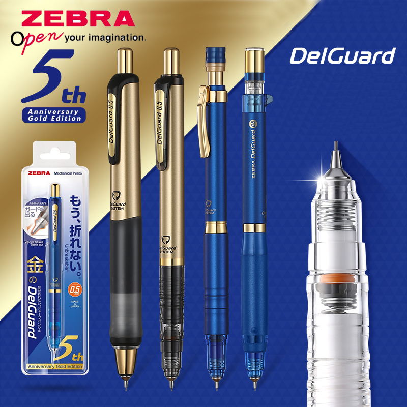 ZEBRA Delguard Mechanical Pencil 5th Anniversary Limited MA85  Student Write Constant Core Drawing Drawing Mechanical Pencil 0.5