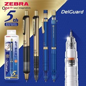 Image 1 - ZEBRA Delguard lápiz mecánico para estudiantes, lápiz mecánico de dibujo con núcleo constante, 5 ° Aniversario limitado, MA85, 0,5