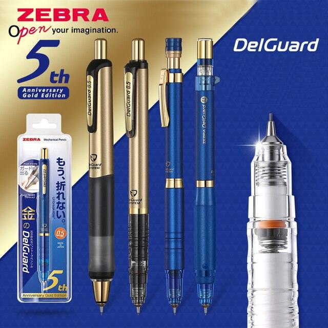 ZEBRA Delguard lápiz mecánico para estudiantes, lápiz mecánico de dibujo con núcleo constante, 5 ° Aniversario limitado, MA85, 0,5