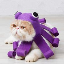 NACOCO Pet Halloween Hat, Octopus Design Cat Cosplay Cap Christmas Parties Kitten Costume, Purple