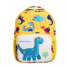 Школьный портфель для учеников модный детский рюкзак с милым
