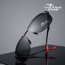 Cookshark 2020 new sunglasses men's sunglasses polarized driving driving hipster glasses