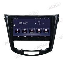 10.1' Android 10.0 Car Multimedia Player Stereo Radio GPS Navigation for 2014-2017 Nissan X-trail Qashqai Nissan Rogue Head Unit(China)