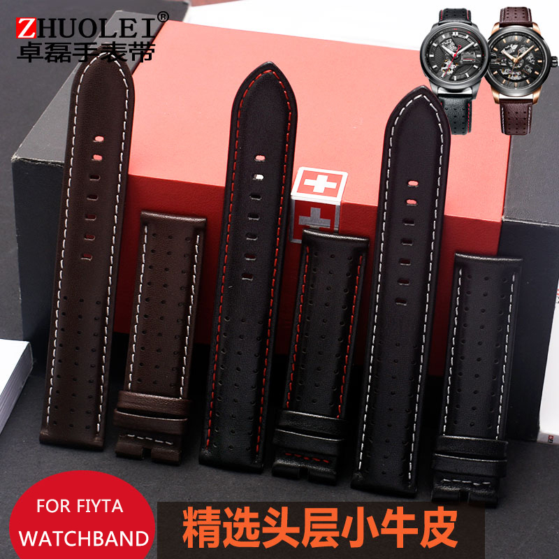 New design 20mm Leather Wristband for Fiyta  extreme series car element ga866002.mbr Brown Wristband