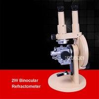 Новый 2 Вт бинокль высокой точности рефрактометр 0 ~ 95% сахара концентрации рефрактометр лабораторное оптическое оборудование рефрактометр