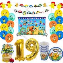 Pokemon festa de aniversário decoração pikachu festa banner backdorp ballon bolo topper foto prop copo menina menino chá de fraldas suprimentos