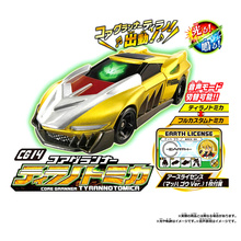 EARTH TOMICA GRANNER Japanese-Edition Asgrande-Cg14-Core Fit