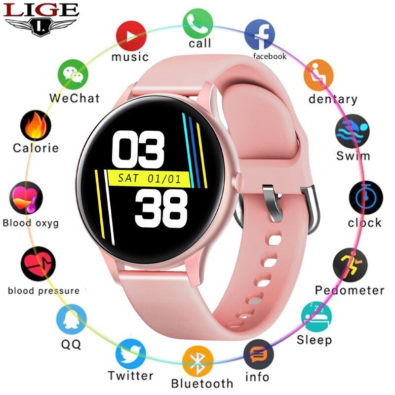 Купить смарт часы lige женские с пульсометром и защитой класса ip67