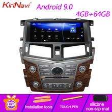 Автомагнитола KiriNavi в стиле Tesla с вертикальным экраном 12,3 дюйма, Android 7,1, Автомагнитола для Nissan патруль Infiniti QX80, автомобильный DVD-плеер