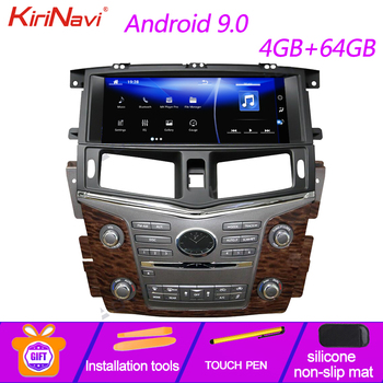 KiriNavi Vertical Screen Tesla Style 12.3 inch Android 7.1 Car Radio Automotivo For Nissan Patrol Infiniti QX80 Car DVD Player image