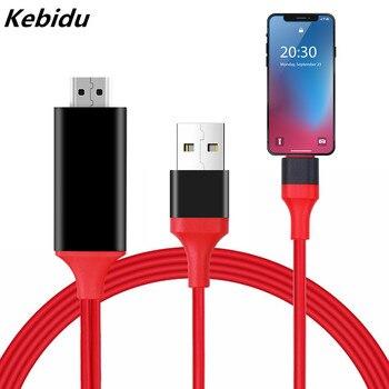 05 pin to hdmi compatible cable hdtv tv digital av adapter usb 1080p smart converter