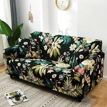 새 식물 인쇄 소파 커버 꽃 꽉 랩 소파 커버 슬립 방지 L 스타일 단면 코너 소파 케이스 안락 의자 보호대