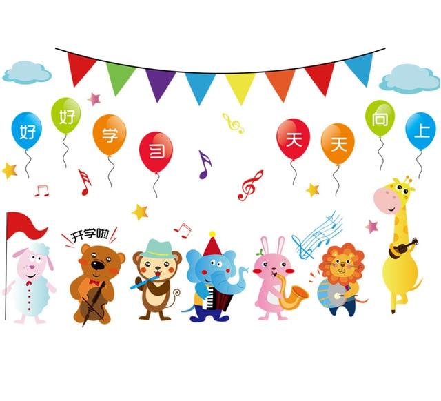 Купить мультфильм животных вечерние детская комната детский сад классе картинки цена