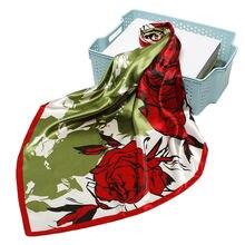 Женский дизайнерский шарф шаль с цветочным принтом палантин