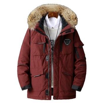 Large size loose coat Men Winter Jacket Men Hooded Duck Down Jacket Male Windproof Parka Thick Warm Overcoat coats 5858 1