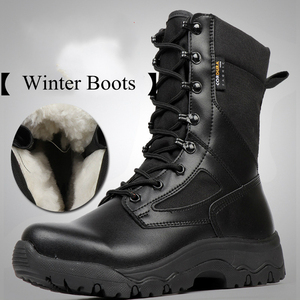 Winter Snow Shoes Military Tac