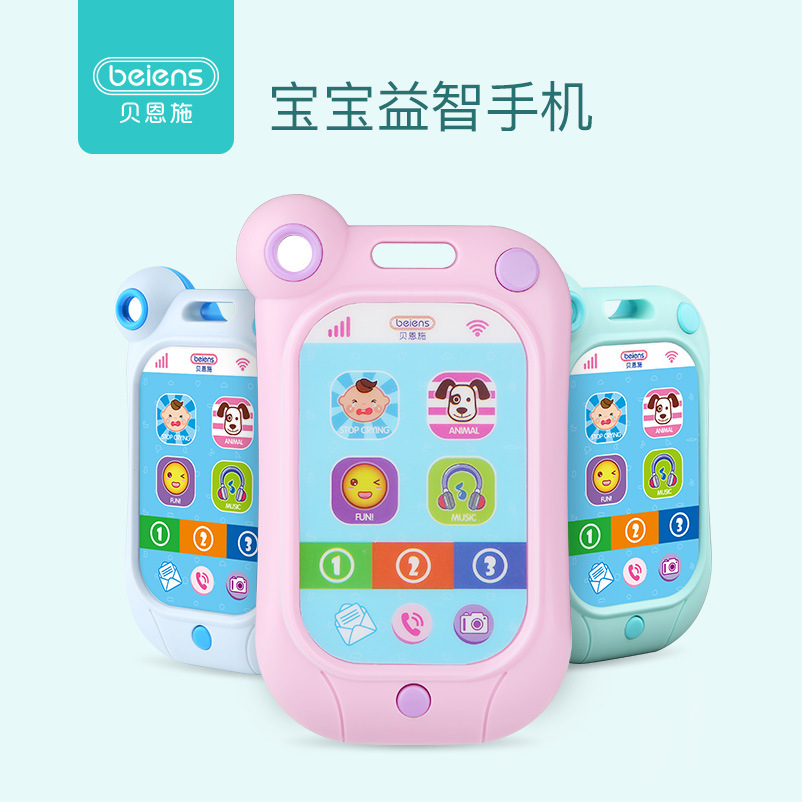 Beiens Children Touch Screen Mobile Phone Toy Multi-functional Educational Baby 0-3-Year-Old Story Machine Music Phone B219