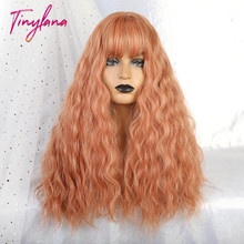 TINY LANA Long Loose Wave Synthetic Wigs Orange Pink Color With Bangs For America Women Heat Resistant Fibre Cosplay Lolita Hair