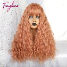 小さなlanaの波合成かつらオレンジピンク色のための前髪とアメリカ女性耐熱ファイバーコスプレロリータ髪