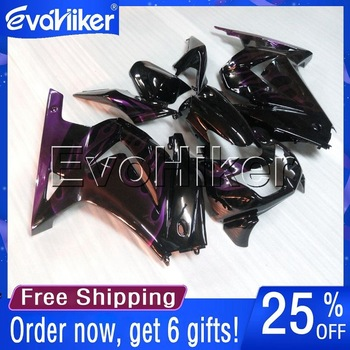 Custom motorcycle fairing for ZX250R EX250 2008 2009 2010 2011 2012 Injection mold motorcycle bodywork kit purple flames+gifts