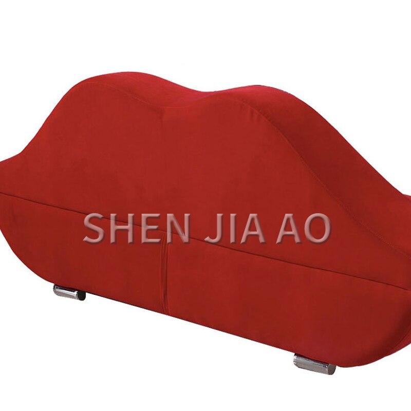 Simple Modern Leisure Red Lip Sofa