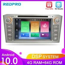 Android10.0 9,0 Автомобильная стерео для Toyota Avensis/T25 2003 2008 автомобильный DVD плеер 2 Din PC Head 4G RAM мультимедийный видео GPS навигатор