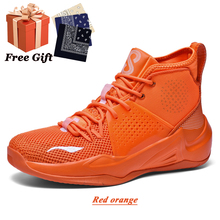 New men #8217 s shoes breathable non-slip wear-resistant basketball shoes street fighting basketball shoes basketball cultural shoes cheap R xjian CN(Origin) Medium(B M) high Rubber Stretch Spandex 543532 Li-Ning Arch Lace-Up Spring2019 Fits true to size take your normal size
