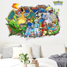 Efeito 3d dos desenhos animados removível adesivo de parede presente das crianças decalques de parede cartaz mural arte decalque diy crianças decoração do quarto pvc