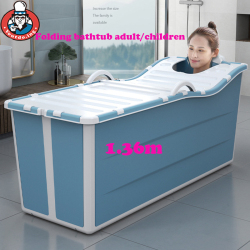 1.36m/53.5in Adult Bathtub Folding Bath Tub for Infants Portable Tub Large Capacity Bath Barrel Household Bathtub