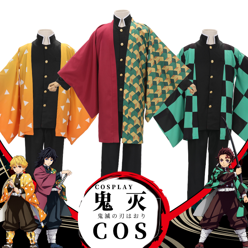 Anime Demon Slayer Kimetsu No Yaiba Cosplay Costume Kamado Tanjirou Agatsuma Zenitsu Tomioka Giyuu Haori Cape Cloak Uniforms