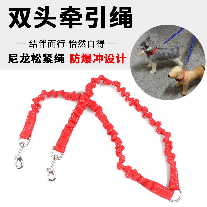 Pet Supplies Dog Buffer Double-headed Rope Pet Traction Rope Three-Color Selectable