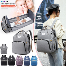 NEW Maternity Bag Waterproof Mummy Backpack for Stroller Nappy Bag Large Capacity Multifunction Baby Diaper Bag Dropship