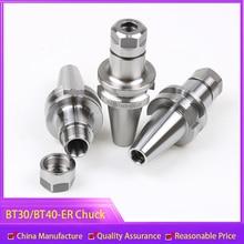 цена на 1CS BT30 bt40 ER16 ER20 ER25 ER32 60L 70L PRECISION 0.001 Collet Chuck Holder Toolholder CNC Milling Lathe for Spindle BT30