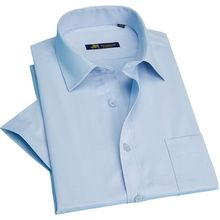 Mens Dress Shirts Tops Short-Sleeve Business Striped 16color-S--5xl Summer Classic Male