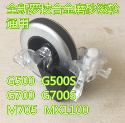 1pc New Mouse Wheel Mouse Roller For Logitech G700/G700S G500/G500S M705 MX1100 G502 Genuine Mouse Accessory