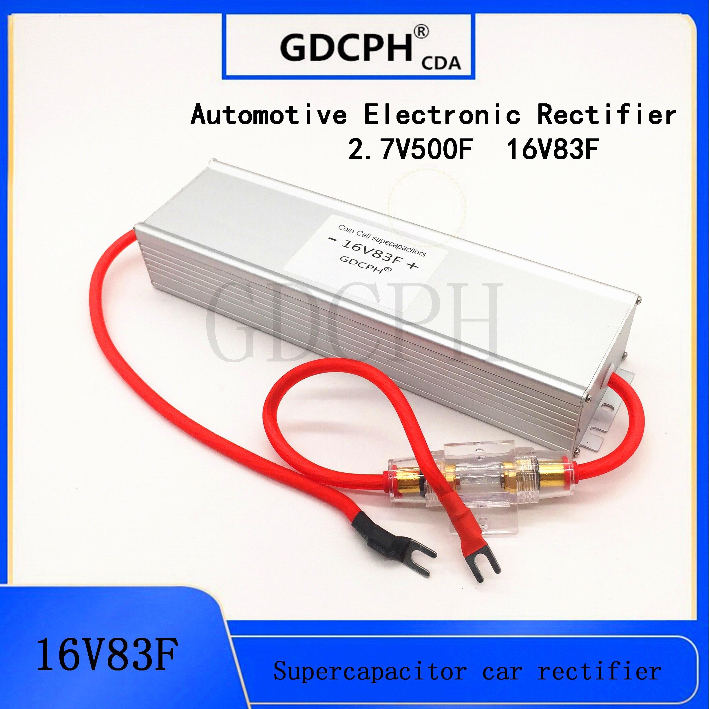 Оригинальный электронный выпрямитель для автомобиля емкость 16V83F 2.7V500F