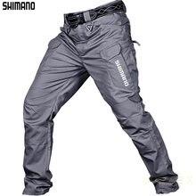 Daiwa-pantalones de pesca finos para hombre, ropa de pesca de secado rápido, transpirable, impermeable, primavera y verano, novedad de 2021