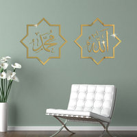 Islamic Arabic Calligraphy 3D Acrylic Mirror Wall Sticker Muslim Home Decor