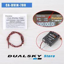 Externe Spannung Eingang Kabel/CA-RVIN-700 spannung rückkehr linie 70V / 18MZ 14SG T10J R7008SB R3008SB 7008 vibration schnelle