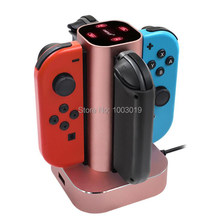 Nintend Switch Dock Accessories Metal Charger Charging Dock Station Nintendoswitch For Nintendo Switch 4 Joycon Game(China)
