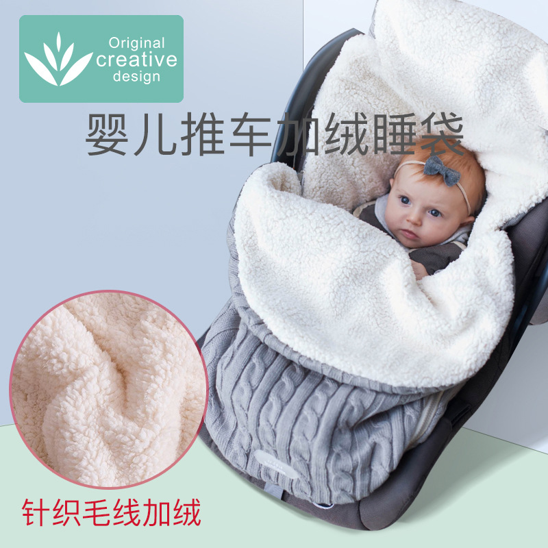 New Born Car Seat Sleeping Bag Pure Cotton Baby Stroller Sleeping Bag Add Thick Soft    Foot Cover Baby Stroller Accessories