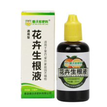 Liquid-Plant Fertilizer Hormone-Regulator Transplanting Flower Rooting-Agent Rapid Strong