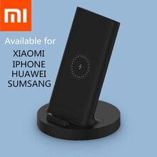 Xiaomi mijia公式アップグレードワイヤレス高速充電 20 ワット最大ステレオ充電器iphoneサムスンhuawei社redmi携帯電話ユニバーサル